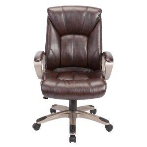 Thurston Desk Chair