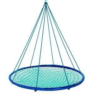 Vortex Spinning Ring Swing Set