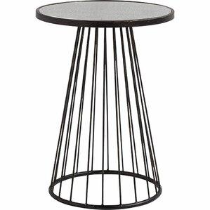 Callahan Round End Table by Mistana