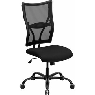 Krull Mesh Task Chair by Symple Stuff Modern