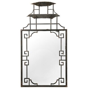 World Menagerie Decorative Wall Mirror