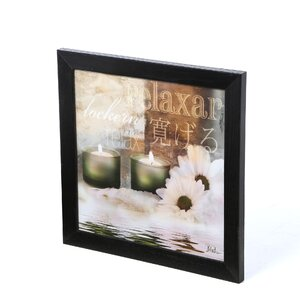 'Relaxation II' Framed Graphic Art Print on Paper by Charlton Home