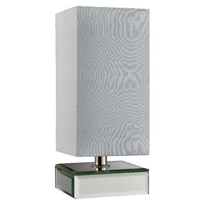 Square Mirrored 24.5cm Table Lamp