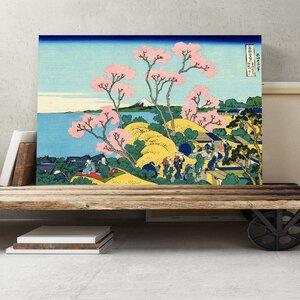 'Japanese Oriental Gotenyama' by Katsushika Hokusai Painting Print on Canvas