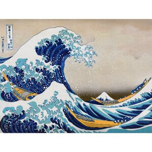 'The Great Wave off Kanagawa' by Hokusai Graphic Art on Wrapped Canvas by Oriental Furniture