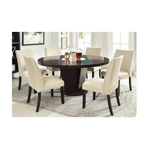 Emejing Mirrored Dining Room Table Ideas Ltreventscom