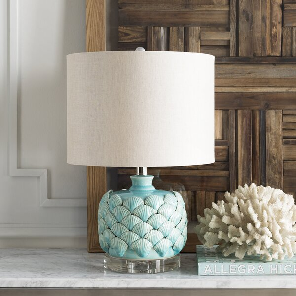 Gilroy 20.5 Table Lamp by Rosecliff Heights