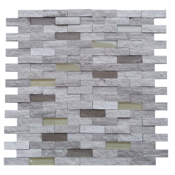 Avenue 0.5 x 1.88 Stone and Glass Splitface Tile in Gray and Beige by Mulia Tile