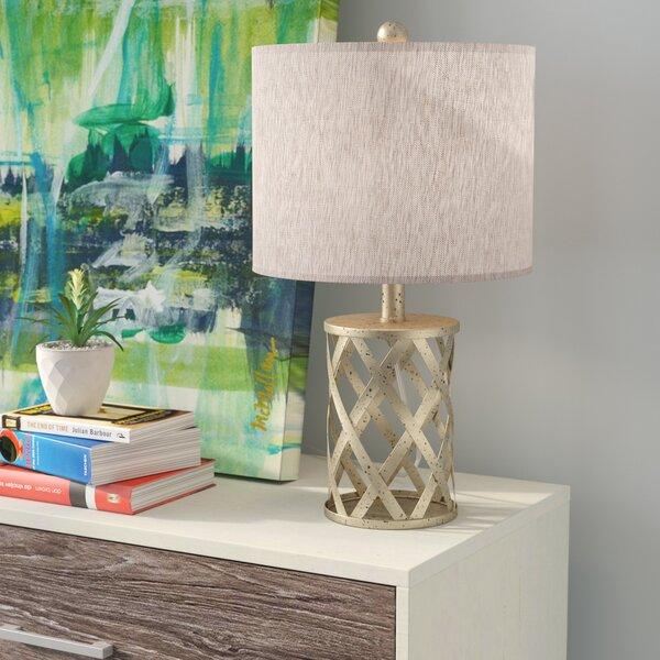 Arctarus Metal 19.5 Table Lamp by Wrought Studio