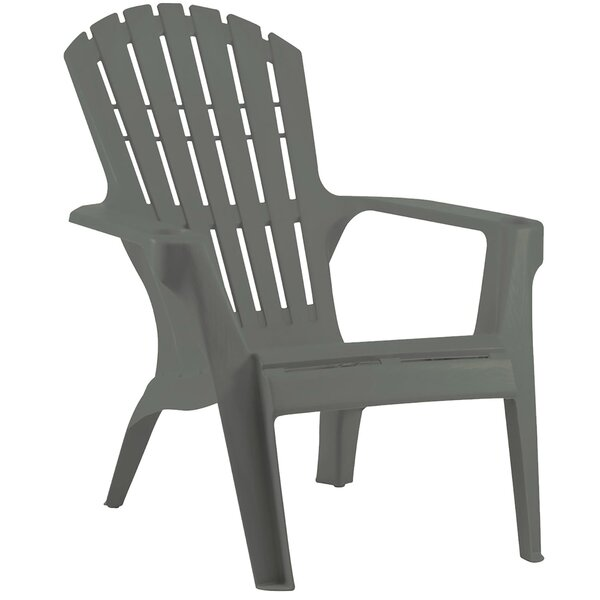 Caribbean Patio Chair (Set of 4) by ALMI