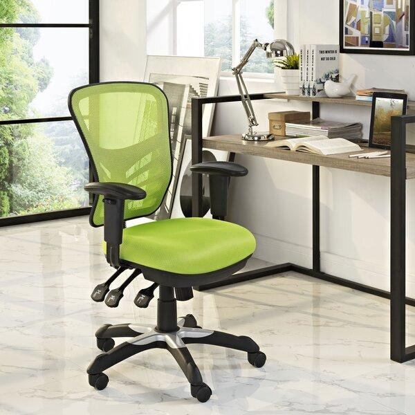 Mesh Desk Chair by Symple Stuff