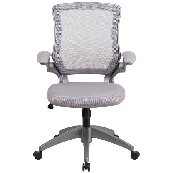 Balogh Ergonomic Mesh Office Chair by Ebern DesignsBalogh Ergonomic Mesh Office Chair by Ebern Designs