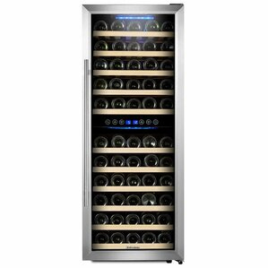 Wine Coolers & Refrigerators You'll Love | Wayfair