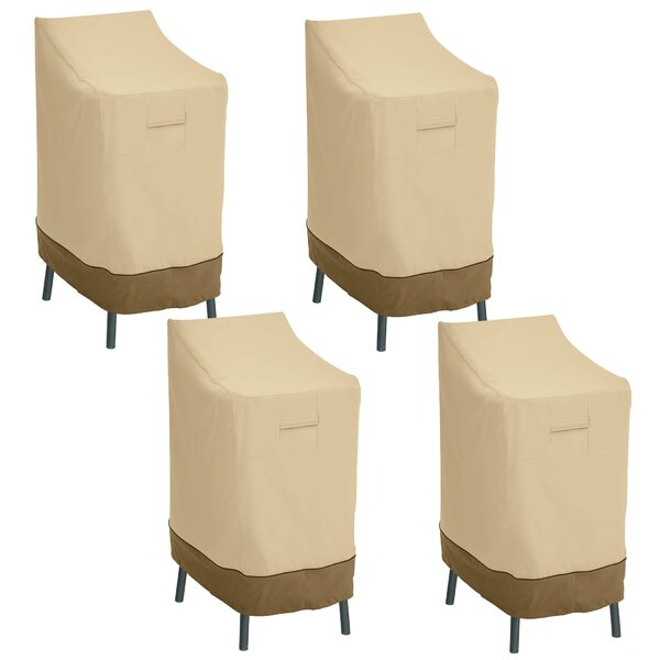 Croteau Patio Chair Cover (Set of 4) by Red Barrel Studio