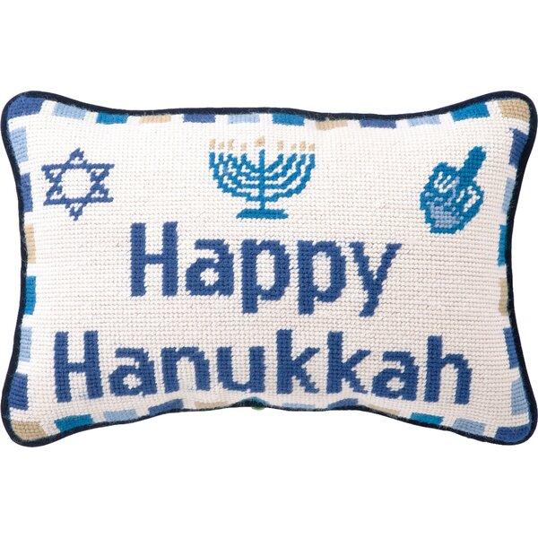Happy Hanukkah Pillow by Peking Handicraft