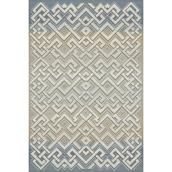 Mckayla Gray/Beige Area Rug by Ebern Designs