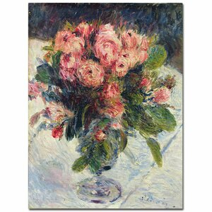 Moss-Roses;1890 by Pierre-Auguste Renoir Painting Print on Wrapped Canvas by Trademark Fine Art