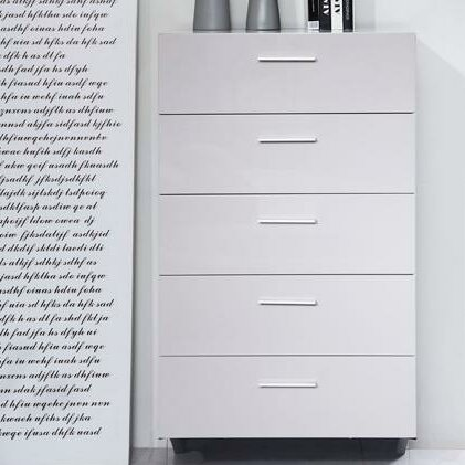 Modrest Volterra 5 Drawers Chest by VIG Furniture