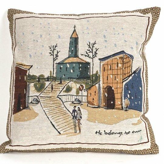 Bonilla Tapestry Street Walk Pillow Cover by Red Barrel Studio