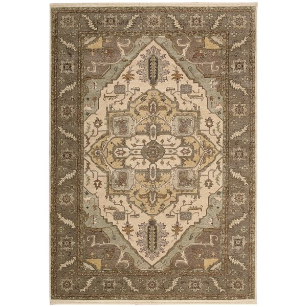Degory Beige Area Rug by Darby Home Co