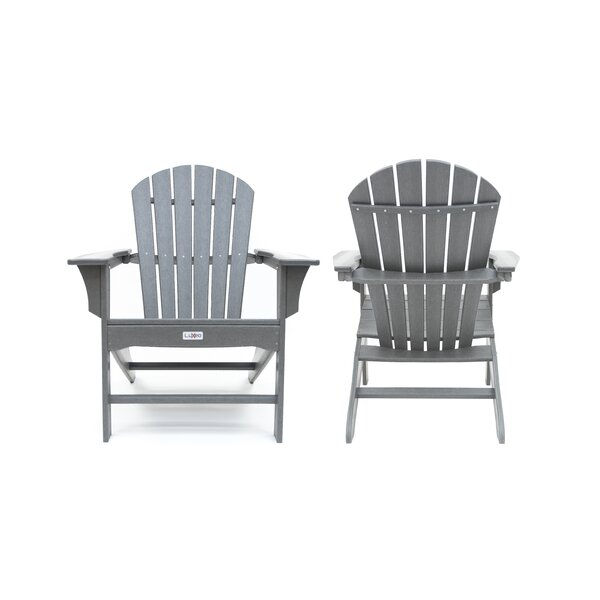 Corinne Plastic Adirondack Chair (Set of 2) by Longshore Tides Longshore Tides