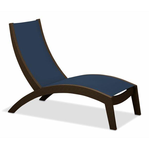 Dune Chaise Lounge