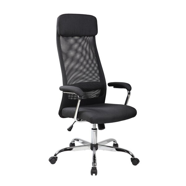Wyatt Mesh Office Chair by Symple Stuff