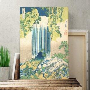 'Yoro Waterfall Japanese Oriental' by Katsushika Hokusai Painting Print on Canvas