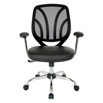 e126badffdc Ebern Designs Snellville Mesh Task Chair | Wayfair