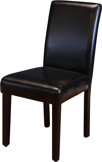 @ Donnellson Upholstered Dining Chair (Set of 2) by Winston Porter| #$0.00!