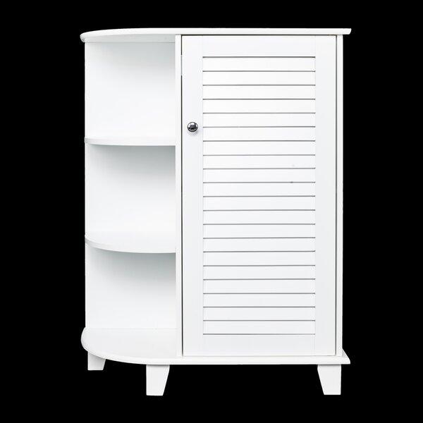 Bollitree 19.17 W x 25.6 H x 5.75 D Linen Cabinet