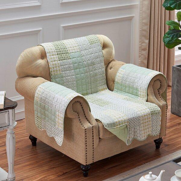 Juniper Armchair Slipcover by August Grove