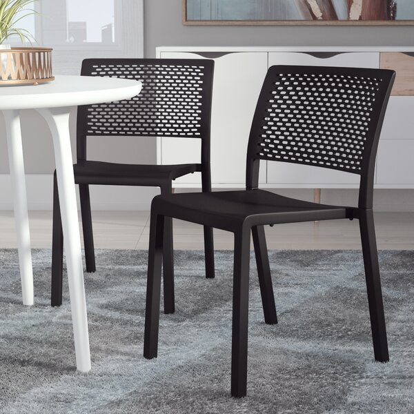Atwater Side Chair (Set of 2) by Ebern Designs Ebern Designs