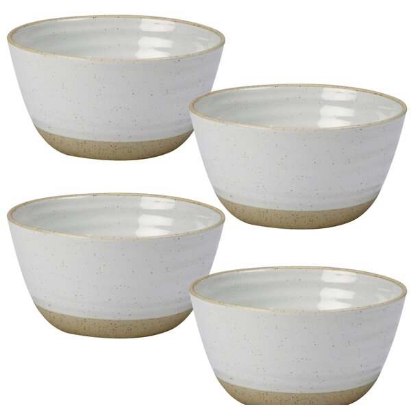 Aerne Dessert Bowl (Set of 4) by Mint Pantry