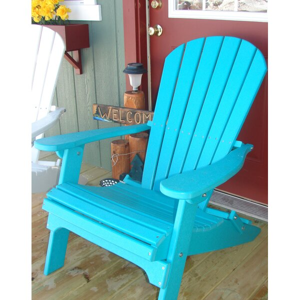 Phat Tommy Plastic Folding Adirondack Chair by Buyers Choice Buyers Choice