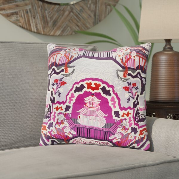 Maurice Silk Throw Pillow by Bloomsbury Market