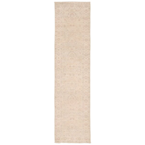 Vegetable Dye Hand-Knotted Beige Area Rug by Herat Oriental