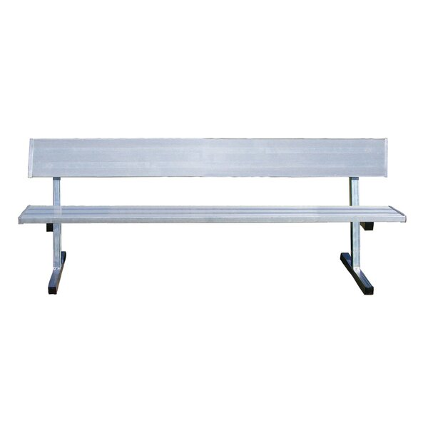 7.5′ Permanent Aluminum Players Bench by Jaypro