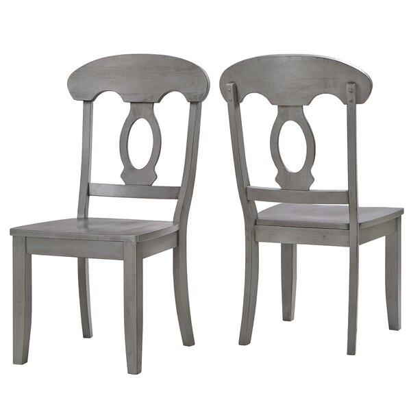 Back Bay Side Chair (Set of 2) by Three Posts