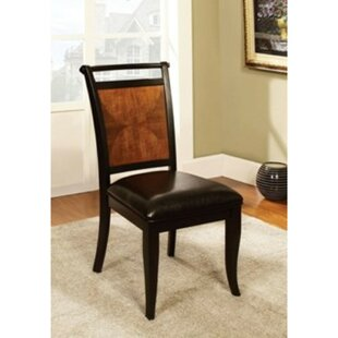 Woolum Padded Leatherette Side Chair (Set of 2)