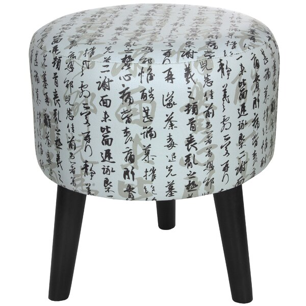 Gina Calligraphy Stool by World Menagerie