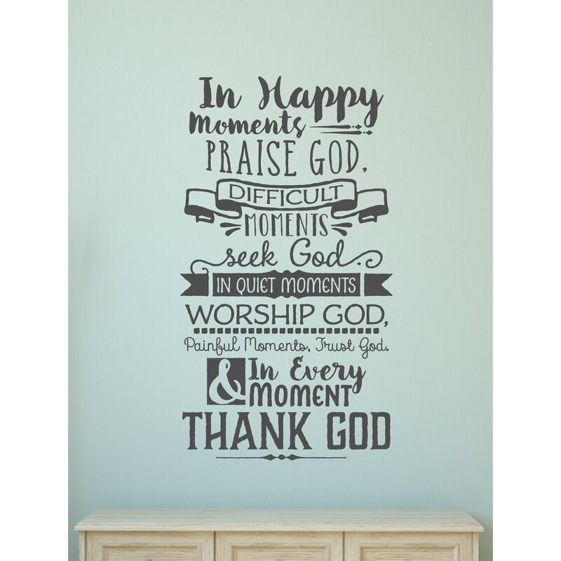 God is everything...WALL QUOTE DECAL VINYL LETTERING SAYING