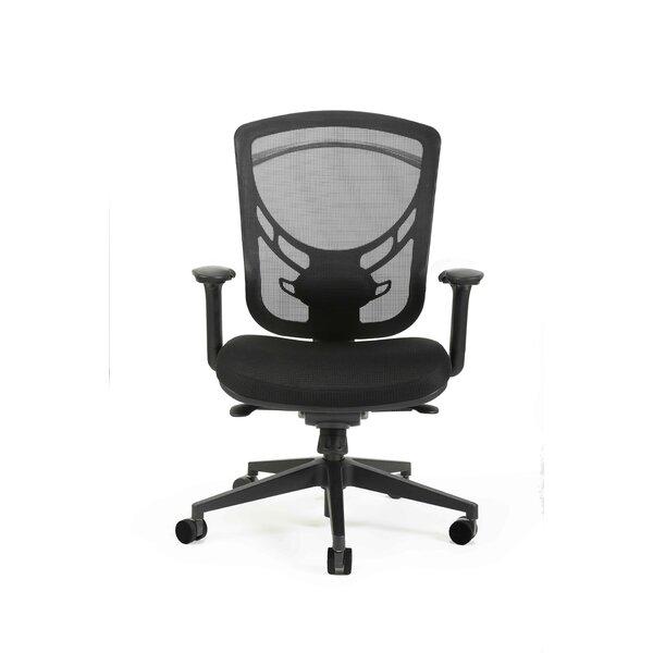 Remo Mesh Desk Chair by Borgo