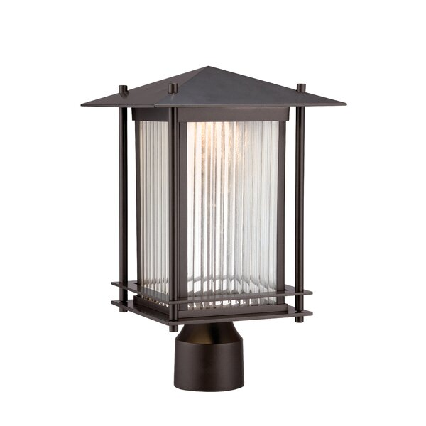Hadley LED Lantern Head by Designers Fountain
