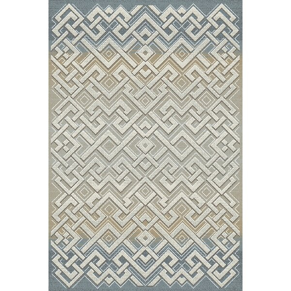 Mckayla Gray/Beige Area Rug by Ebern Designs