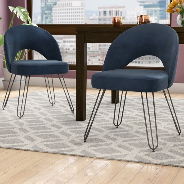 Malcom Side Chair (Set of 2) by Ivy Bronx