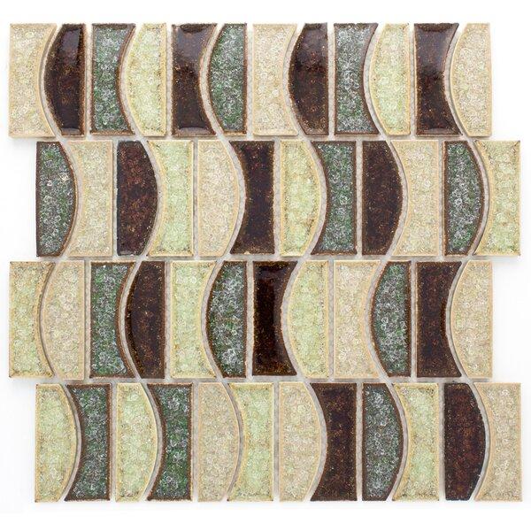 Roman Art Random Sized Glass Mosaic Tile in Beige/Brown by Multile