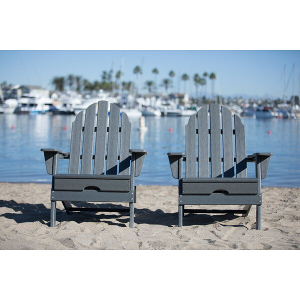 Aaryahi White Folding Adirondack Chair (2-Pack) (Set of 2) by Rosecliff Heights Rosecliff Heights
