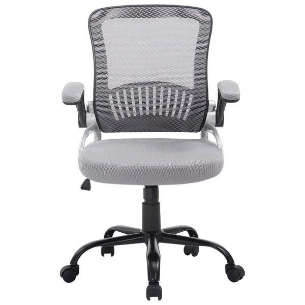 Beckman Desk Chair by Zipcode Design