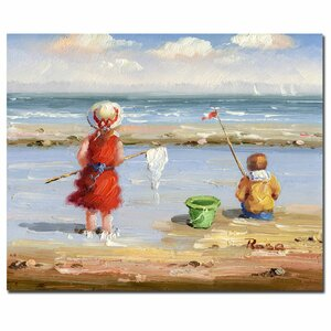 'At the Beach II' Painting Print on Canvas by Trademark Fine Art
